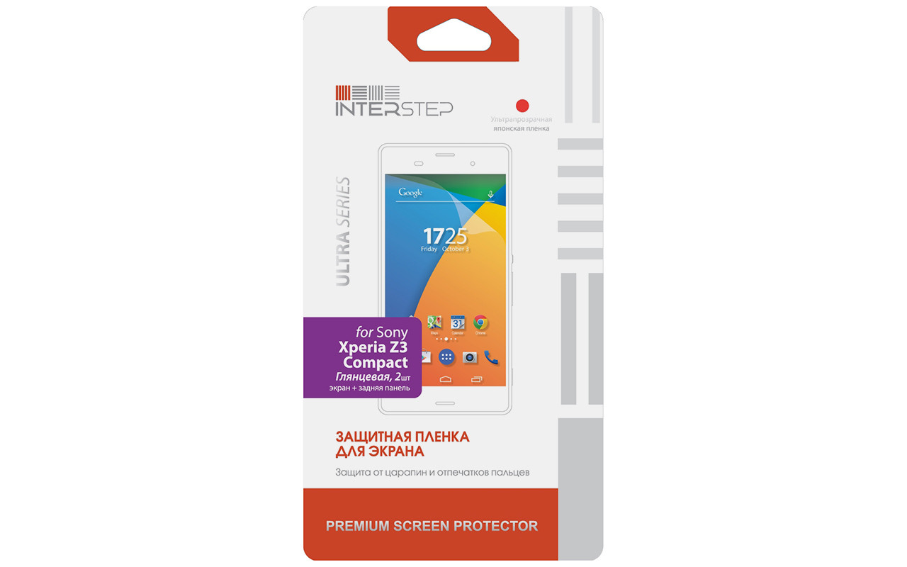 Защитная Пленка Interstep Серии Ultra Для Sony Tablet Z3 Compact (Ультрапрозрачная) InterStep
