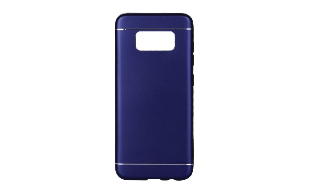 Чехол на телефон Samsung Galaxy S8 - цвет голубой